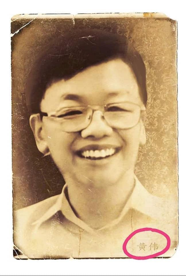 Luận văn tác giả Nguyễn Phú Trongj
